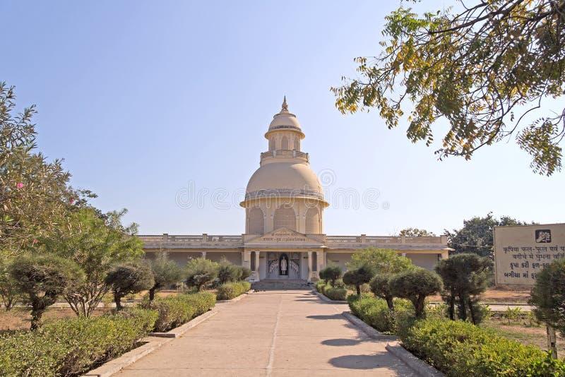 Porbandar planetarium. JANUARY 30, 2014, PORBANDAR, GUJARAT - Jawaharlal Nehrus Planetarium in Porbandar royalty free stock photography