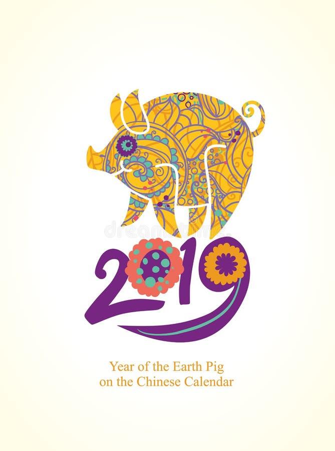 Porc dans le symbole floral de décoration du 2019 prochain illustration de vecteur