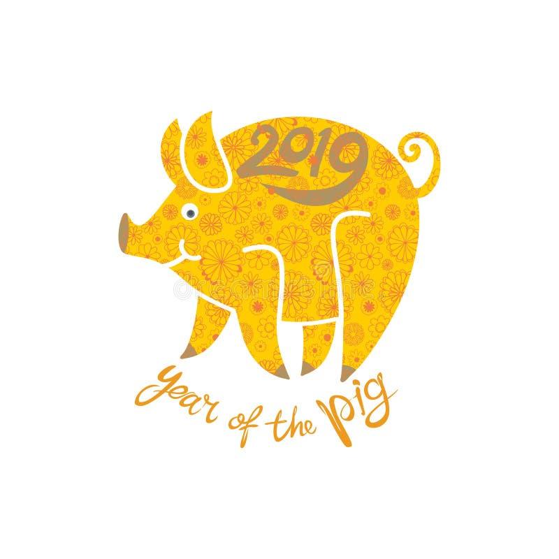 Porc jaune dans le symbole floral de décoration du 2019 prochain illustration stock