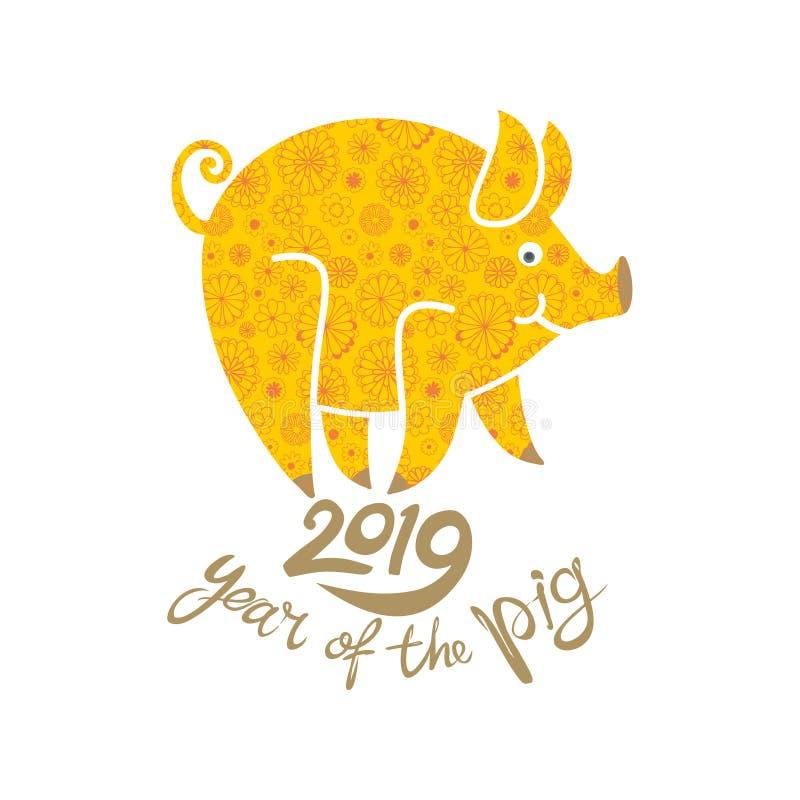 Porc jaune dans le symbole floral de décoration du 2019 prochain illustration de vecteur