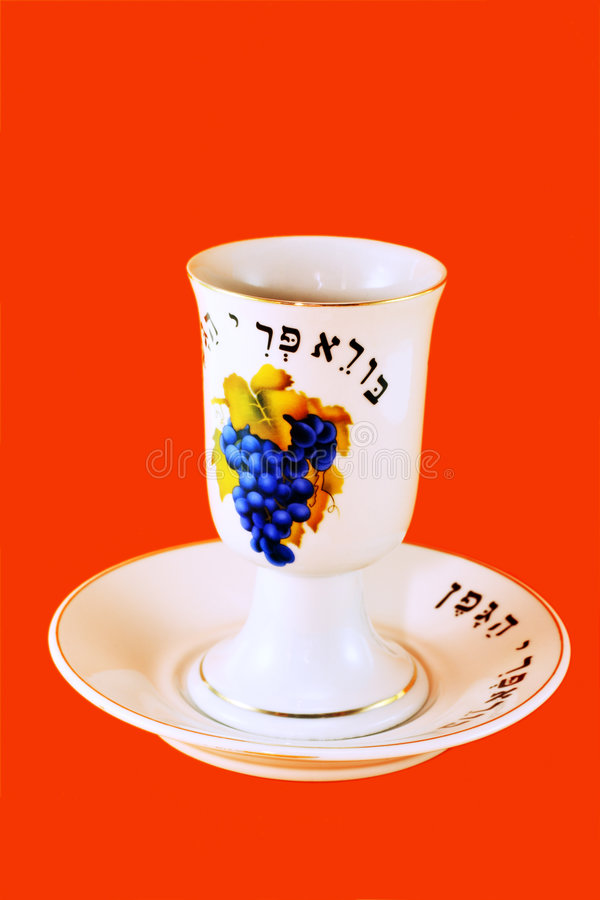 Download Porcelain wineglass stock image. Image of kiddush, faith - 7067357