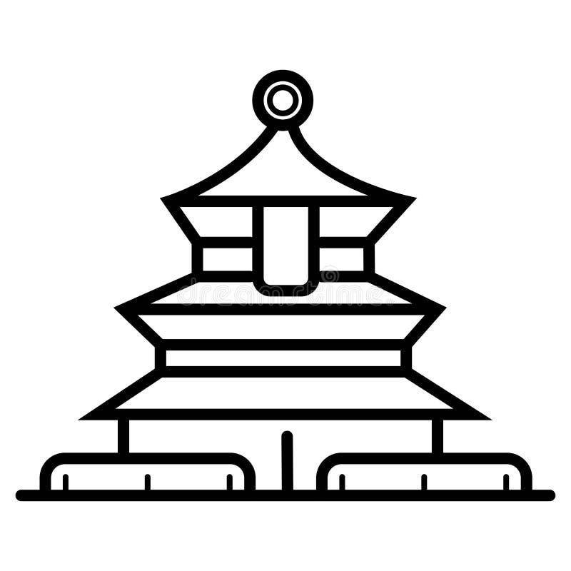 Porcelaine asiatique d'icône de maison illustration stock