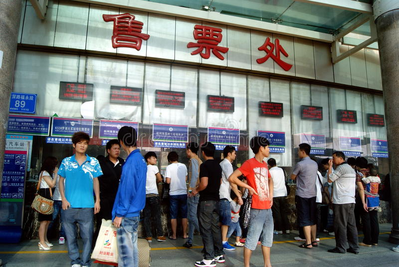 Porcelaine de Shenzhen : gare routière de fuyong images stock