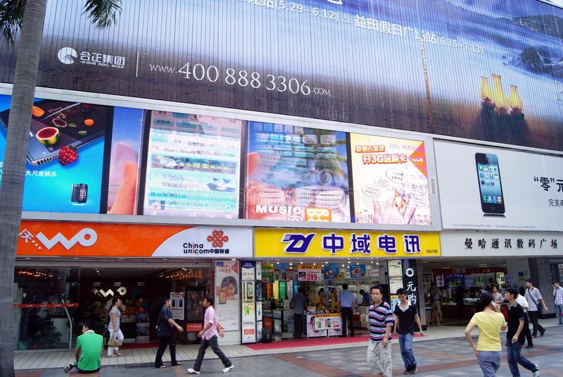 Porcelaine de Shenzhen : rue du nord de qiang images stock