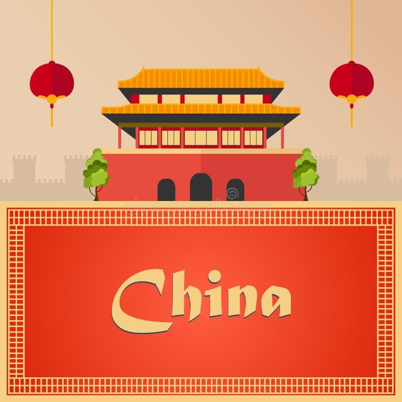 porcelana ja target3317_0_ wakacje Wycieczka samochodowa Turystyka journeyer Podróżny ilustracyjny Pekin miasto Nowożytny płaski  ilustracja wektor