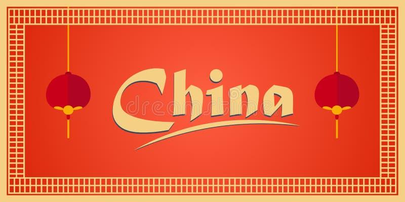 porcelana ja target3317_0_ wakacje Wycieczka samochodowa Turystyka journeyer Podróżny ilustracyjny Pekin miasto Nowożytny płaski  royalty ilustracja
