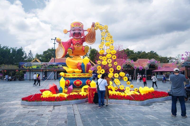 Porcelana popular chinesa de shenzhen dos caráteres da cultura foto de stock