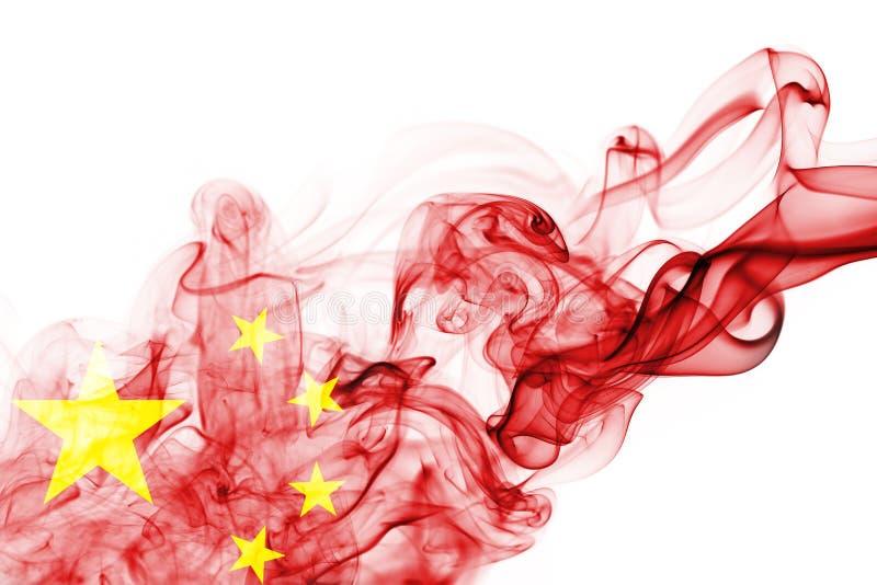 Porcelanowa obywatela dymu flaga royalty ilustracja