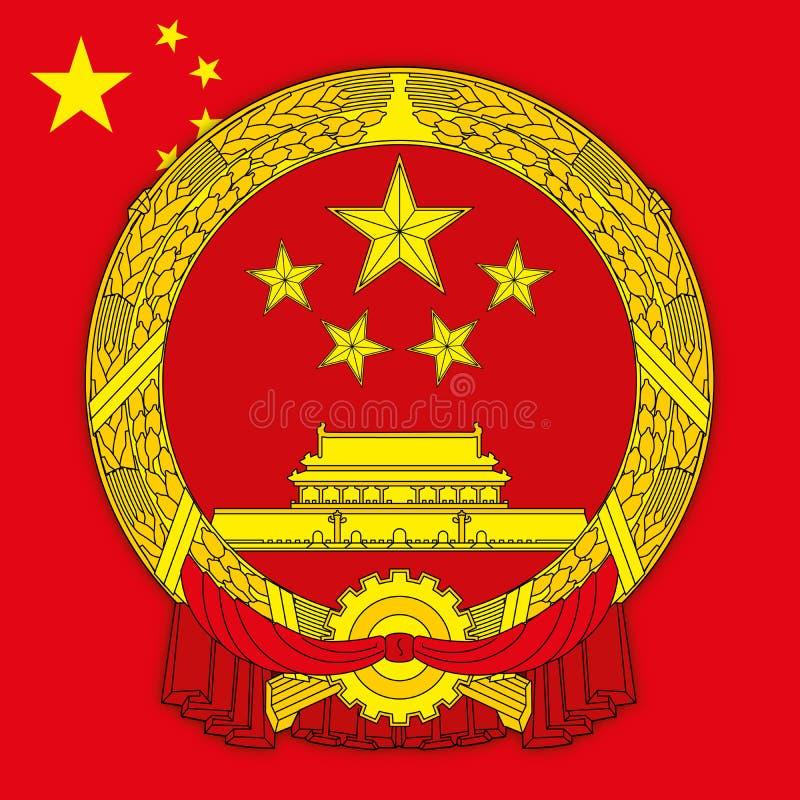Porcelanowi ludzie republiki, żakiet ręki i flaga, ilustracji