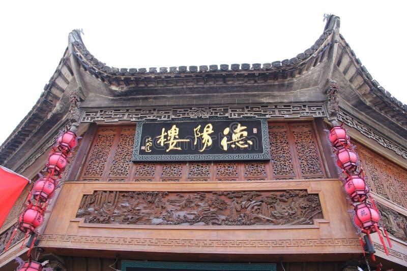 Porcelanowy Anhui tunxi obrazy stock