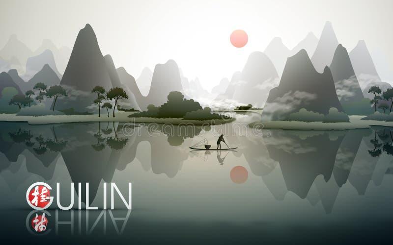 Porcelanowy Guilin podróży plakat ilustracja wektor