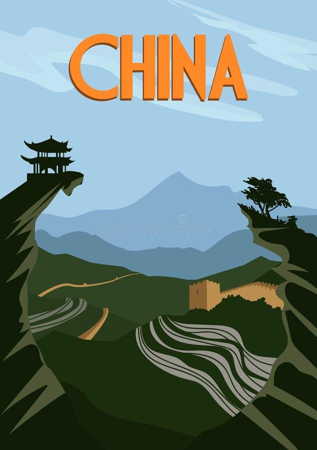 Porcelanowy podróż plakat Chiński tradycyjny krajobraz ryżowi pola również zwrócić corel ilustracji wektora ilustracja wektor