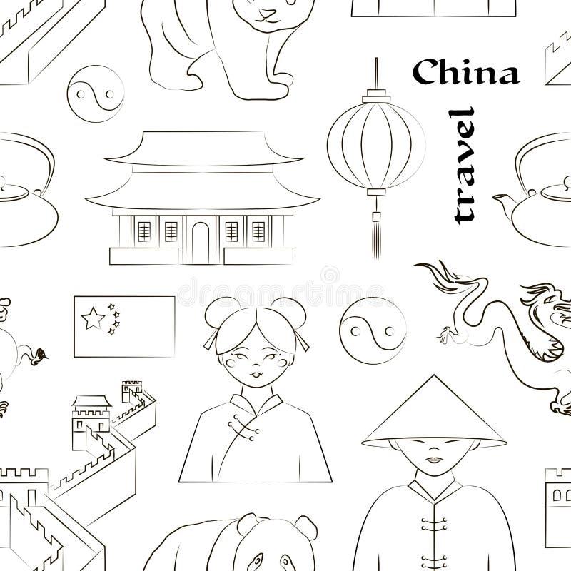 Porcelanowy podróż wzór ilustracja wektor