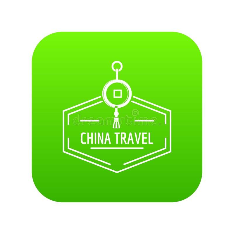 Porcelanowy podróży ikony zieleni wektor ilustracja wektor