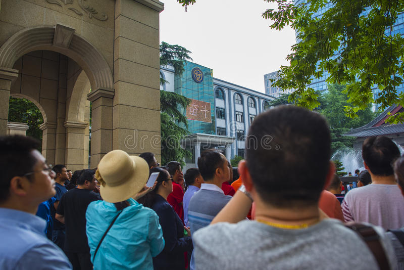 Porcelanowy ` s Krajowy Wejściowy egzamin w Nanjing obrazy royalty free