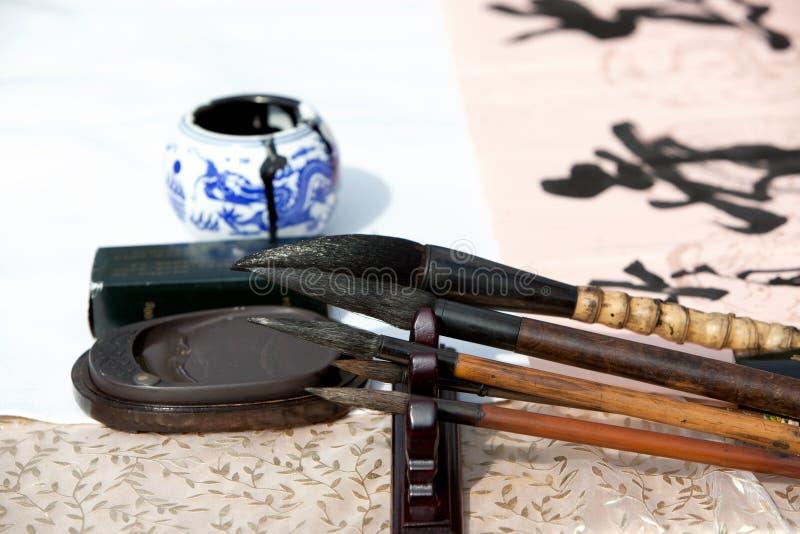 porcelany cztery nauki skarby fotografia stock