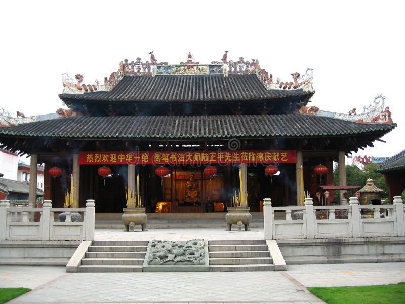 Porcelany Konfucjuszowa świątynia zdjęcia stock