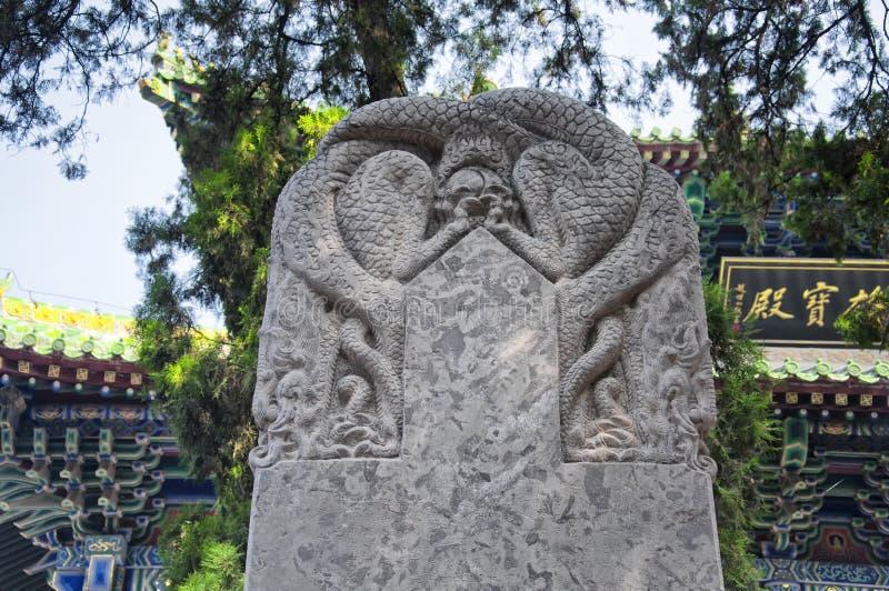 Porcellana di Buddist Dragon Stele Shaolin Temple fotografia stock libera da diritti