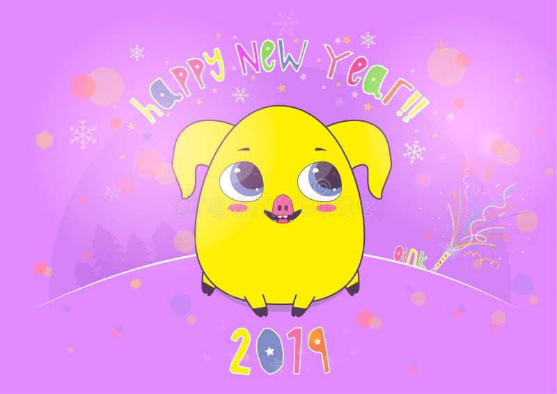porcin mignon jaune gai sur l'illustration pourpre de vecteur de carte de voeux de fond illustration stock