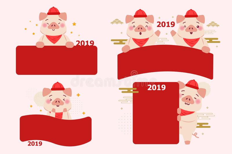 Porco Dos Desenhos Animados Com 2019 Ilustracao Do Vetor Ilustracao De Porco 2019 132895116