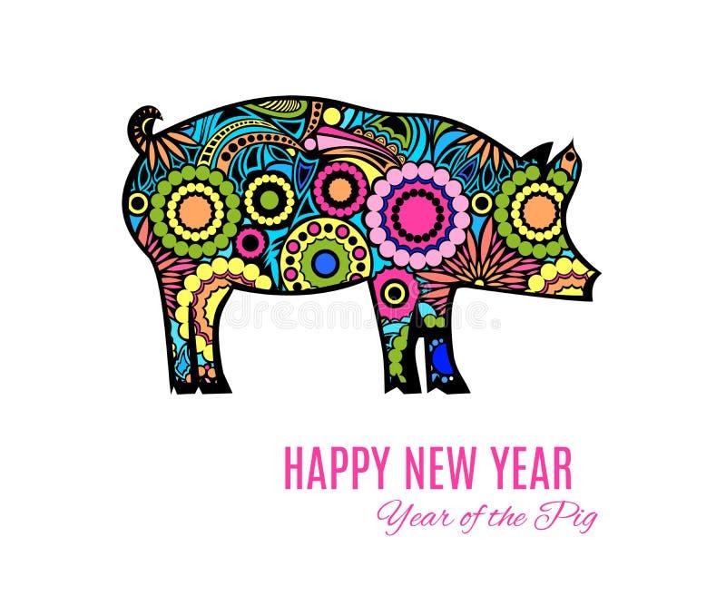 Porco ou javali um símbolo dos 2019 anos novos chineses isolados no fundo branco ilustração do vetor
