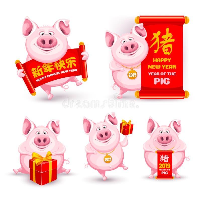 Porcos Chineses Dos Desenhos Animados Ajustados Ilustracao Do Vetor Ilustracao De Mascot Engracado 127450468