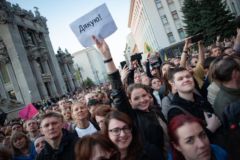 Poroshenko tackade ukrainare som kom att tacka honom och st?tta honom royaltyfri foto