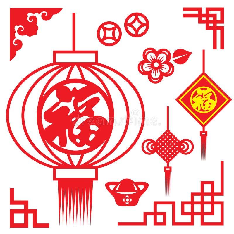 Porslinet för myntet för pengar för blomman för lyktaramconner och porslinfnuren och det kinesiska ordet betyder lycka stock illustrationer