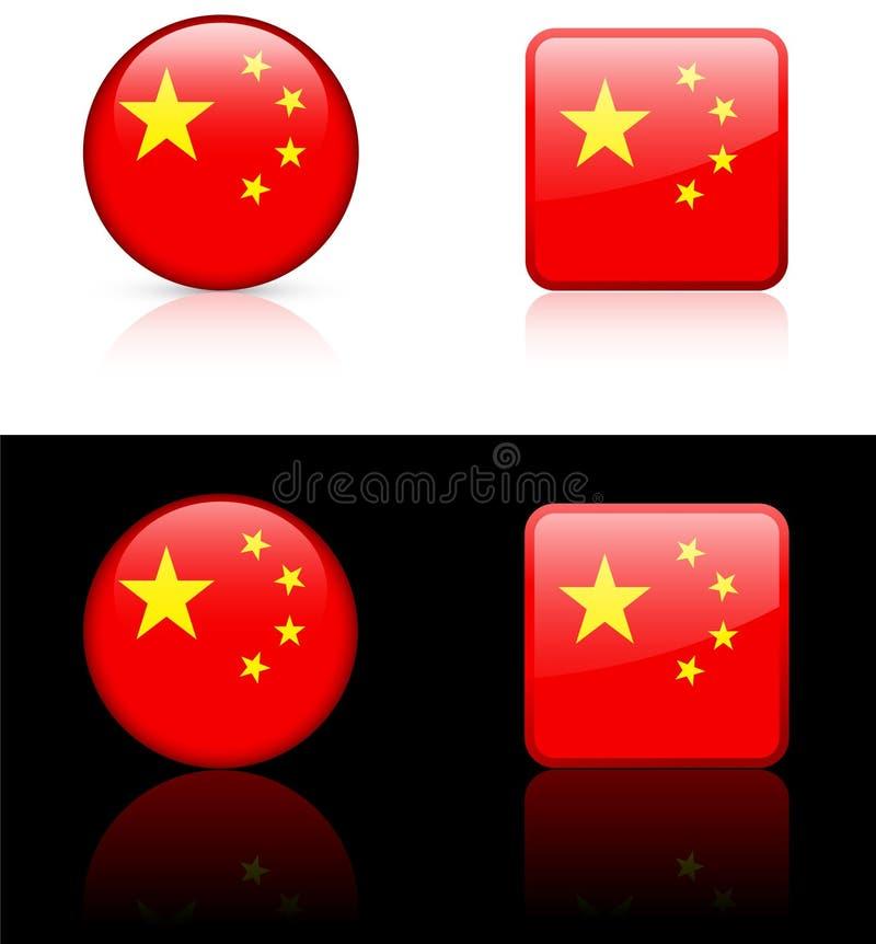 porslinet flags världen vektor illustrationer