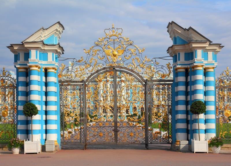 Port av den catherine slotten i Tsarskoye Selo arkivfoto