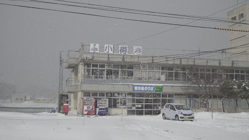 Port du Hokkaido Otaru dans la neige image libre de droits