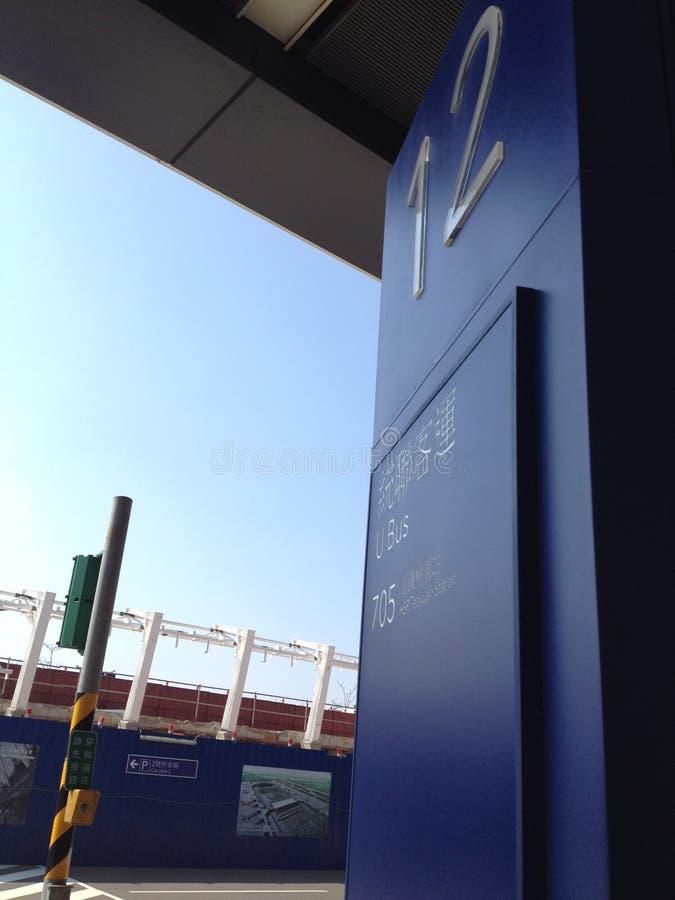 Port för bussstation arkivfoto