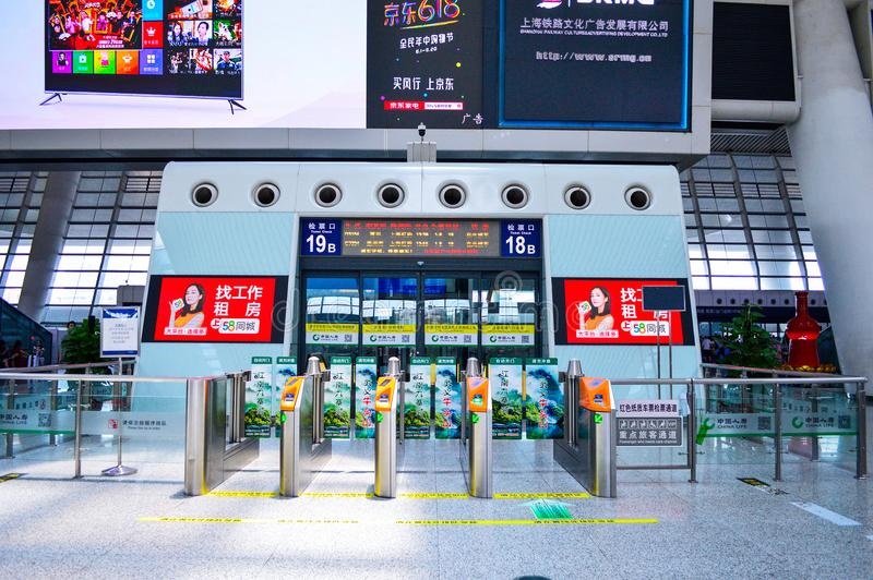 Port för incheckning för snabbt drev för Kina Hangzhou östlig järnvägsstation auto fotografering för bildbyråer