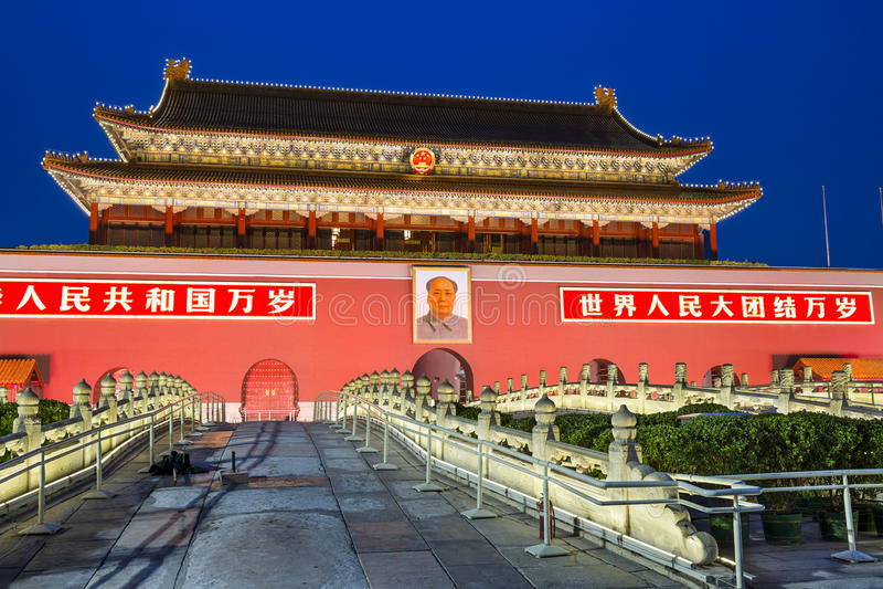 Port för Tiananmen fyrkant av Peking royaltyfria foton