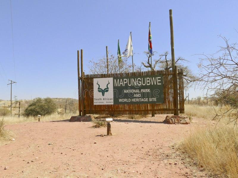 Port till den Mapungubwe nationalparken arkivfoton