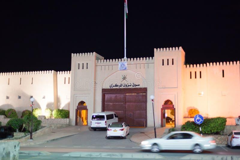 Download Porta à Cidade Velha De Nizwa, Omã Foto de Stock Editorial - Imagem de fortification, iluminado: 65576473