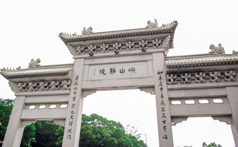 Porta ao Po Lin Monastery em Ngong Ping Village, ilha de Lantau, Hong Kong imagens de stock
