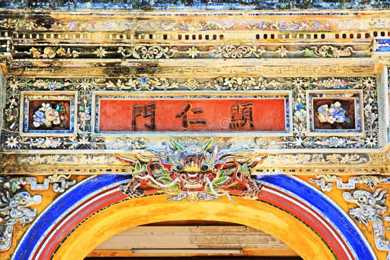 Porta Art In Hue Imperial City, patrimônio mundial do UNESCO de Vietname imagem de stock royalty free