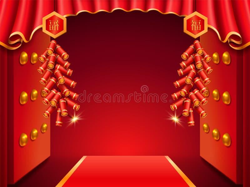 Porta asiática decorada com cortinas, fogo de artifício do templo ilustração stock