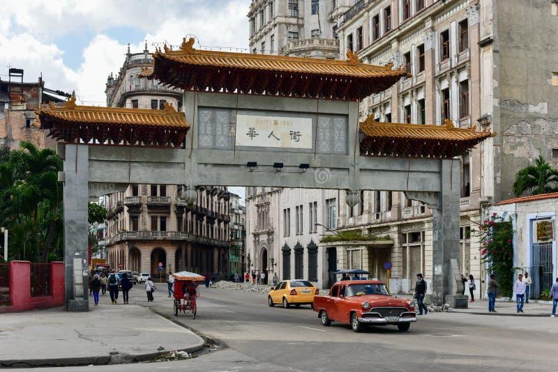 Porta chinesa - Havana, Cuba imagens de stock royalty free