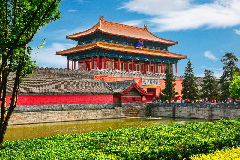 Porta da aptidão Divine, a porta do norte da Cidade Proibida, Pequim foto de stock royalty free