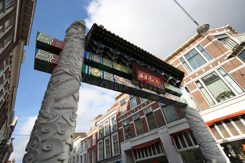 Porta da cidade de China fotografia de stock royalty free