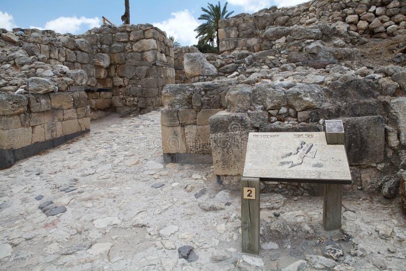 Porta da cidade de Megiddo imagens de stock