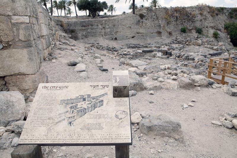 Porta da cidade de Megiddo foto de stock