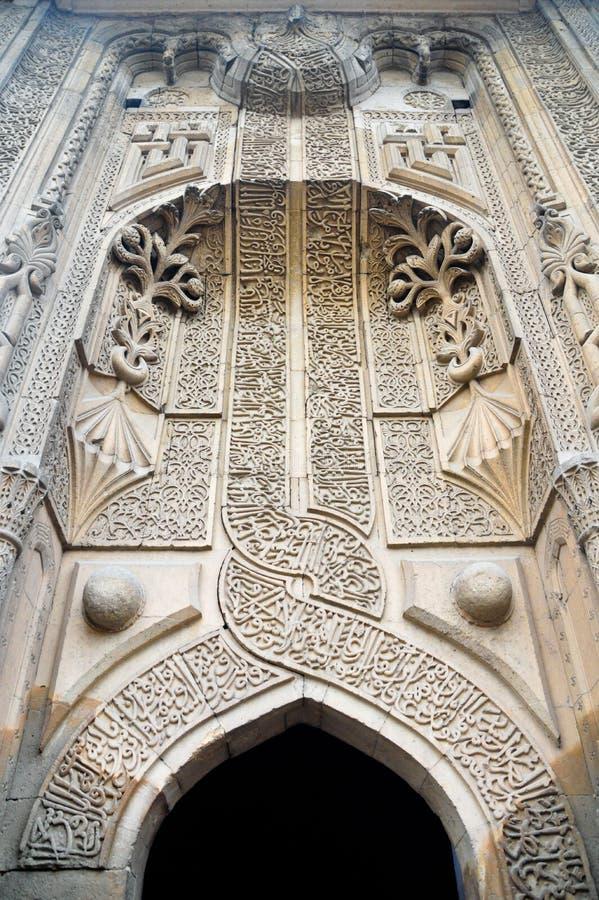 Porta da entrada da mesquita foto de stock royalty free