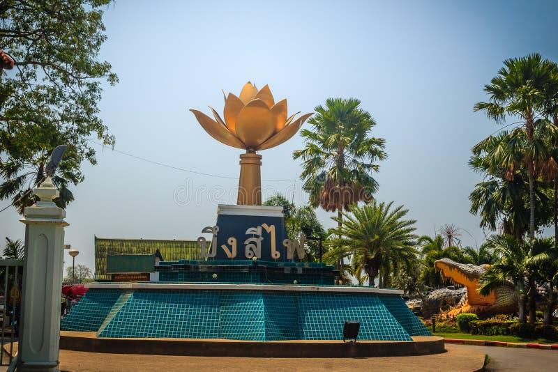 A porta da entrada de Bueng considera Fai, o parque público com o lago no distrito de Muang, província de Pichit, Tailândia imagem de stock