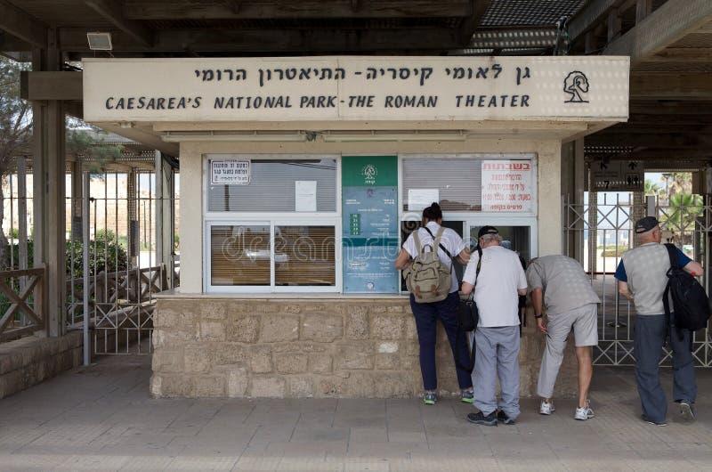 Porta da entrada de Caesarea foto de stock royalty free