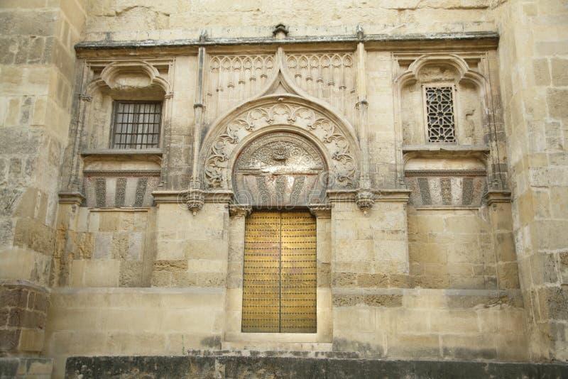 Porta da mesquita imagem de stock royalty free