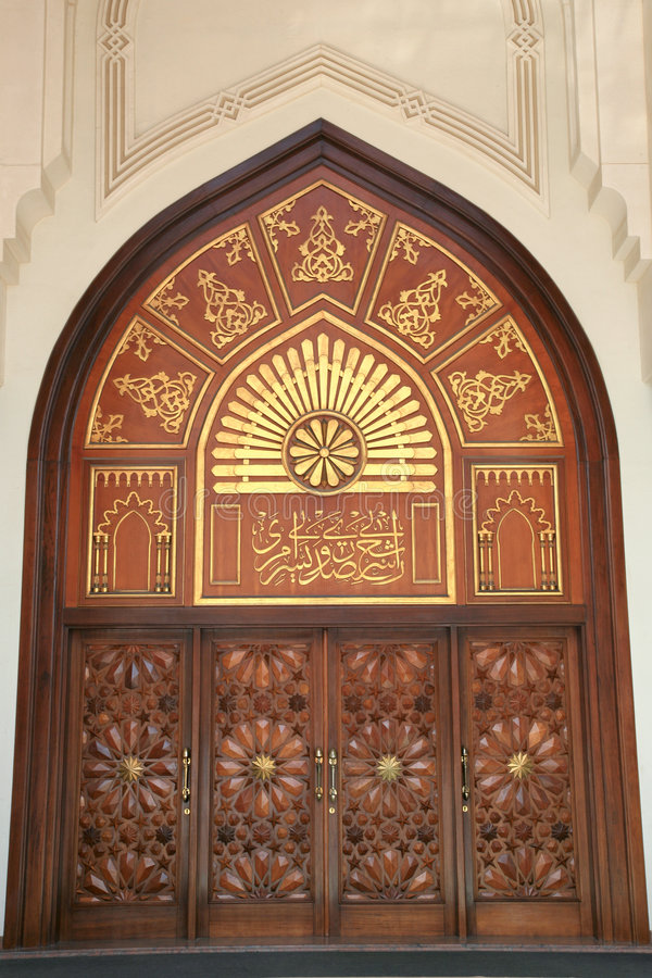 Porta da mesquita fotos de stock