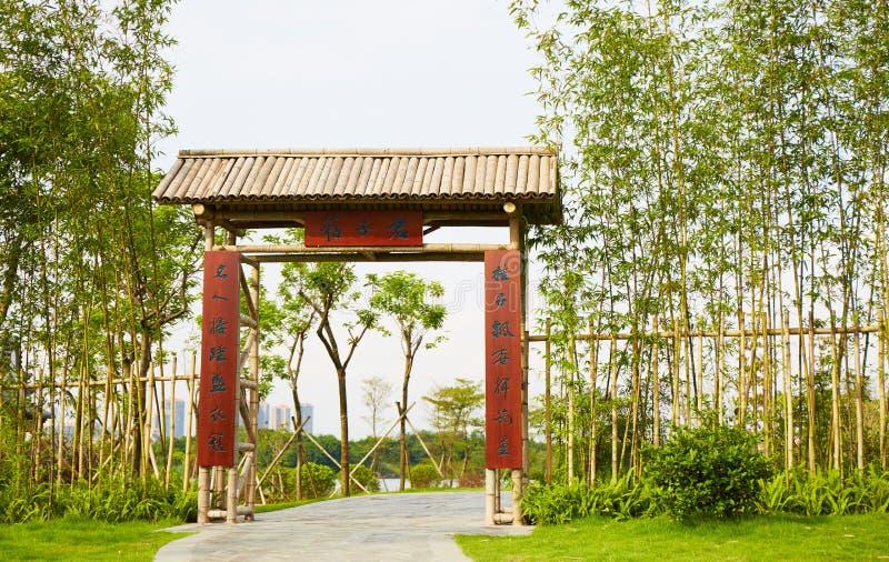 Porta de bambu chinesa imagens de stock
